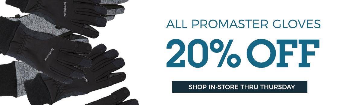 promastergloves_sale